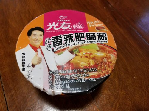 Guangyou Sweet Potato Instant Noodles – Spicy Chitterling Flavor