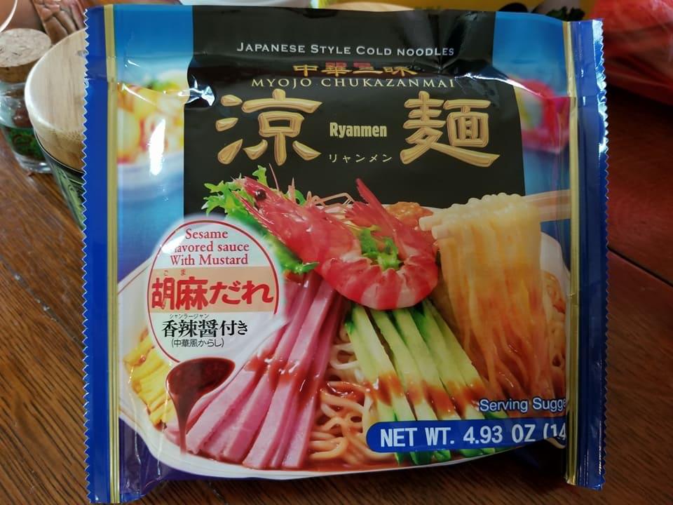 Myojo Chukazanmai Ryanmen – Japanese Style Cold Noodles Sesame Flavored Sauce with Mustard