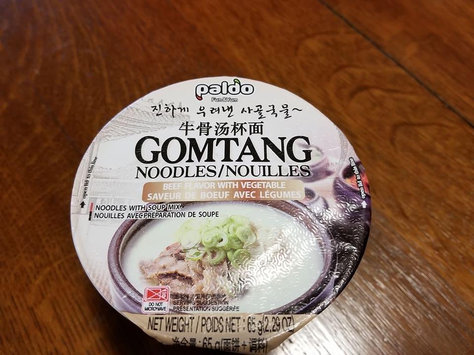 Paldo Gomtang Noodles