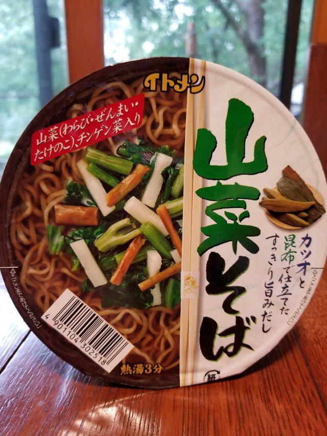 Itomen Cup Sansai Soba, or the Panda Returns!