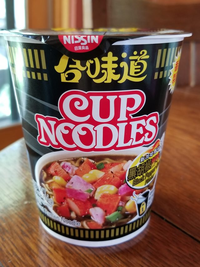 Nissin Cup Noodles – Black Pepper Crab Flavor, or how I like to do penance