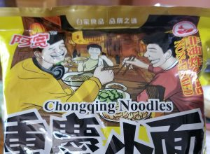 Sichuan Baijia Chongqing Noodles – Burning Dry Noodles, or ignorance is bliss.