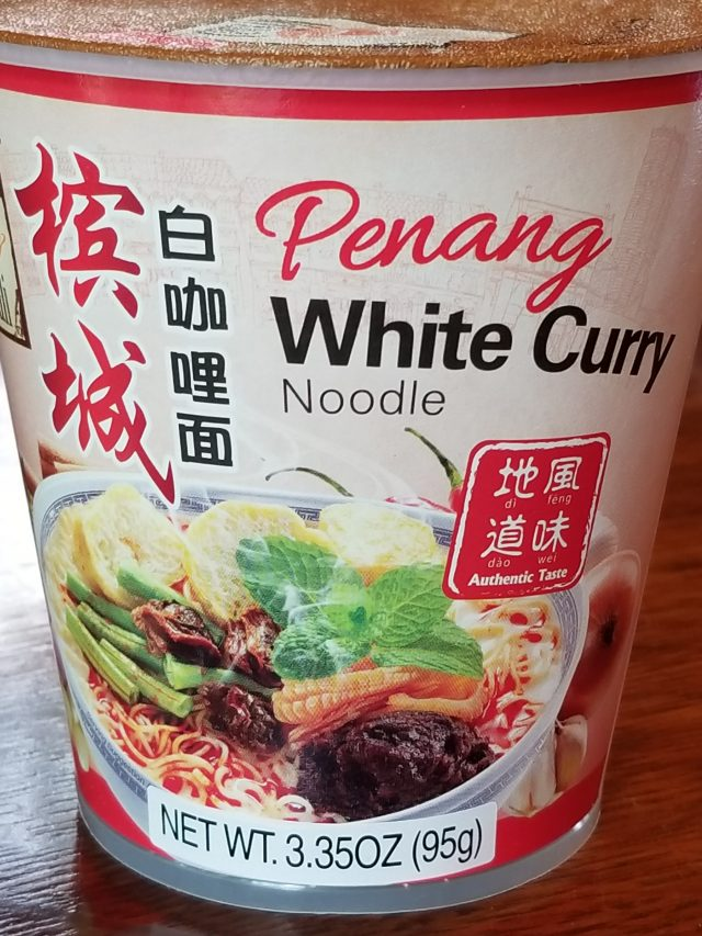 MyKuali – Penang White Curry Noodle (cup version), or is it worth the hype?