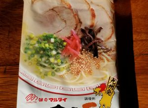 Marutai Hakata Nagahama Tonkotsu Ramen, or you look like you need a hug!