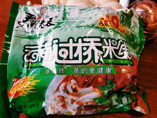Malabiao Instant Rice Noodle Spicy Sour Beef Flavor