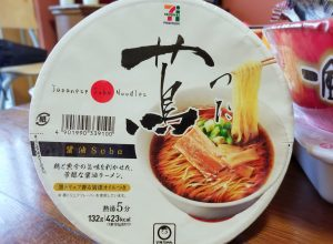7&i Premium – Tsuta Japanese Soba Noodles, or you wanna be a star, don't you??
