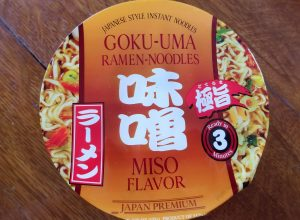 Shirakiku Goku-Uma Ramen Noodles – Miso Flavor, or the power of thoughts & prayers, investigated.